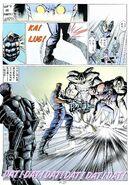 BIO HAZARD 2 VOL.11 - page 21