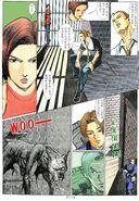 BIO HAZARD 2 VOL.7 - page 19
