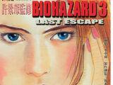 BIOHAZARD 3 LAST ESCAPE VOL.6
