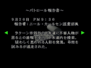RE2JP Patrol report 02