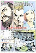 BIO HAZARD 2 VOL.11 - page 30