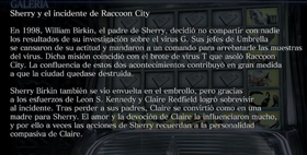 Sherry y el incidente de Raccoon City Archivo