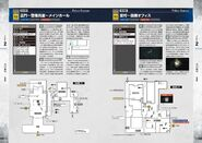BIOHAZARD RE2 Official Complete Guide PV2