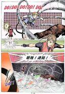 BIO HAZARD 2 VOL.8 - page 24