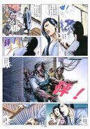 BIO HAZARD 2 VOL.44 - page 27