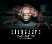 Biohazard Damnation official website - Wallpaper C - Smart Phone Android - dam wallpaper3 960x800