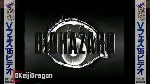Resident Evil V Jump 95 prototype