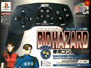 Biohazard Senyō Controller