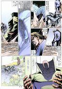 BIO HAZARD 2 VOL.12 - page 9