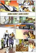 BIO HAZARD 2 VOL.1 - page 9