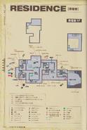 Biohazard kaitaishinsho - page 366