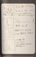 Resident Evil 2 storyboard - One More Kiss 3