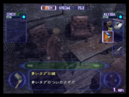 Resident Evil Outbreak items - Key with Blue Tag 02 JP
