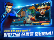 Capcom Super League Online image 4