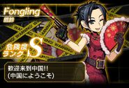BIOHAZARD Clan Master - Battle art - Fong Ling