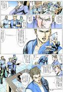 BIO HAZARD 2 VOL.12 - page 27