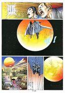 BIO HAZARD 2 VOL.44 - page 25