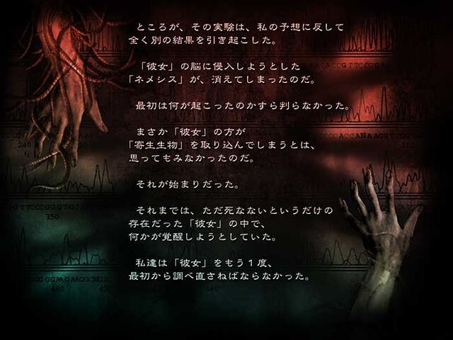 File:Wesker's Report II - Japanese Report 4 - Page 09.jpg