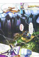 BIO HAZARD 2 VOL.8 - page 5