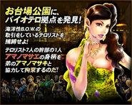 BIOHAZARD Team Survive promotional picture 10
