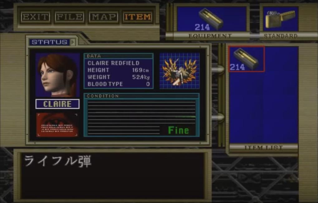 Rifle ammunition | Resident Evil Wiki | FANDOM powered by Wikia