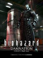 Biohazard Damnation official website - Wallpaper D - Feature Phone - dam wallpaper4 480x640