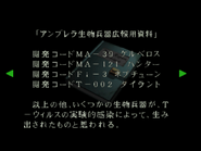 RE264JP EX Jill's Report 03