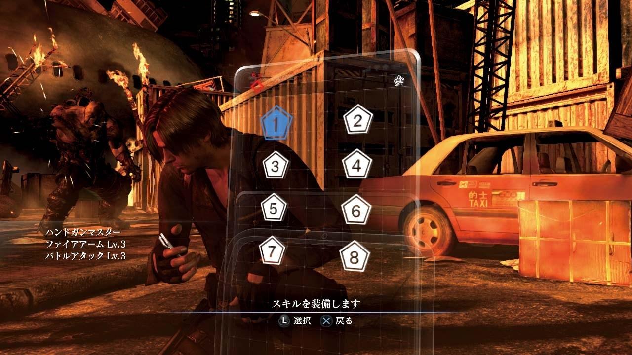 Skills Resident Evil Wiki Fandom