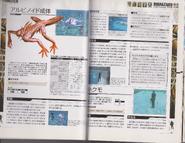BIOHAZARD CODE Veronica Kanzenban Kaitai Shinsho - pages 84-85
