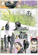 BIO HAZARD 2 VOL.8 - page 17