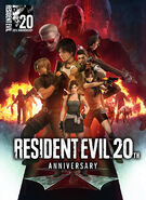 Resident Evil 20th Anniversary Poster Art