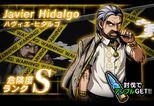BIOHAZARD Clan Master - Battle art - Javier