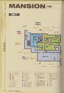 Biohazard kaitaishinsho - page 358