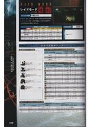 BIOHAZARD REVELATIONS 2 ULTIMANIA - page 428