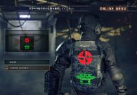 Umbrella Corps Yashichi
