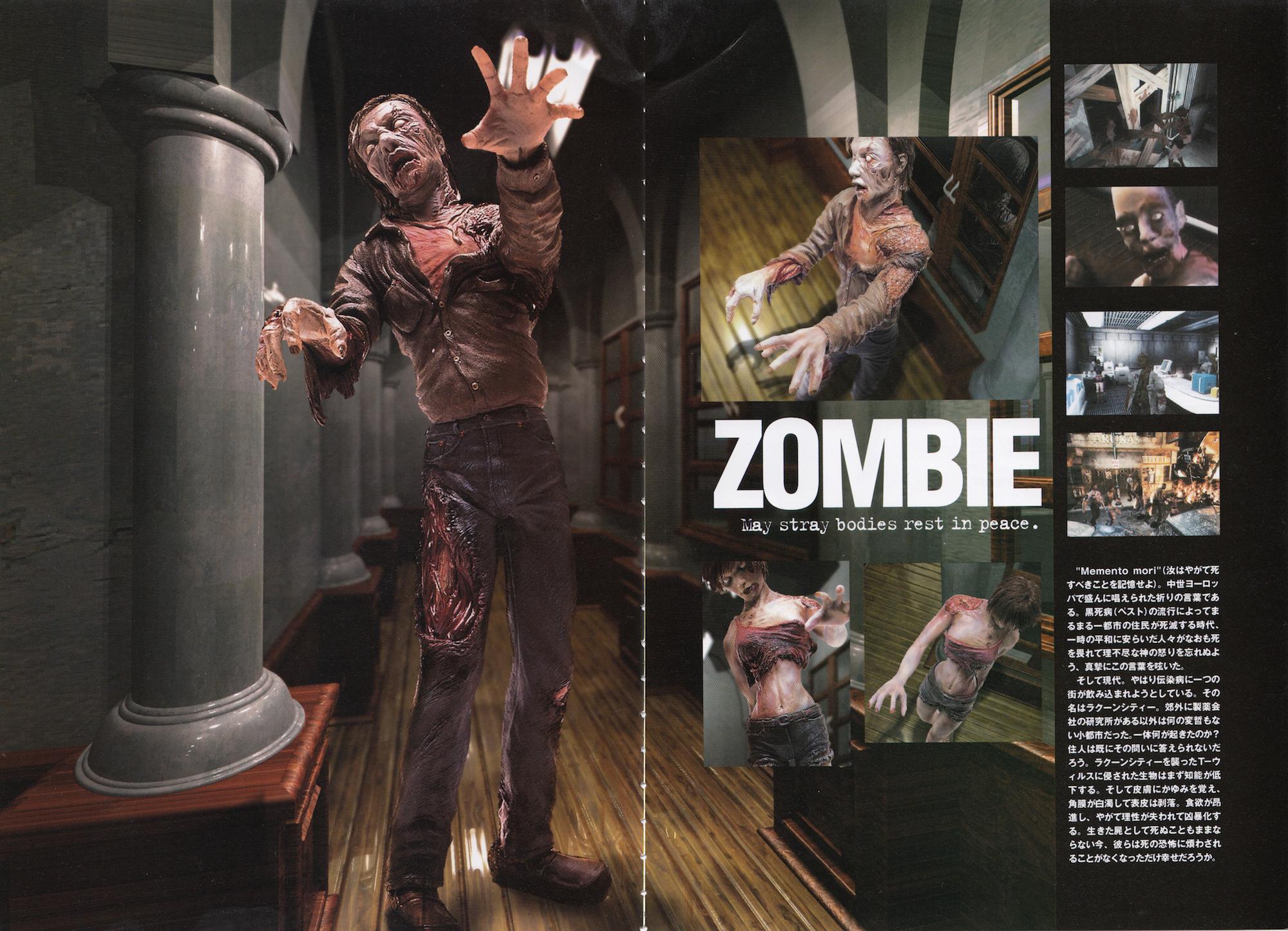 ფაილი:Zombie.jpg