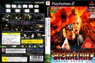 BHGS4COVERPS2JP