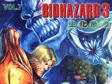 BIOHAZARD 3 Supplemental Edition VOL.7