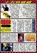 BIO HAZARD 2 VOL.11 - page 28