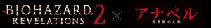 BIOHAZARD REVELATIONS 2 X Annabelle