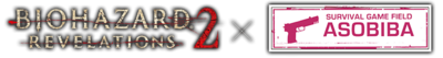 BIOHAZARD REVELATIONS 2 X Asobiba logo