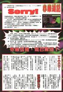 BIO HAZARD 2 VOL.3 - page 35