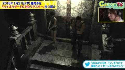 Resident Evil HD Remaster - Capcom Japan TV du 06 01 2016