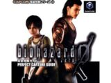 Biohazard 0 PERFECT CAPTURE GUIDE