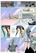BIO HAZARD 2 VOL.10 - page 25