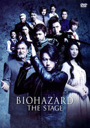 Biohazard the Stage DVD cover