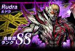 BIOHAZARD Clan Master - Battle art - Rudra