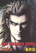 Biohazard 0 VOL.6 - page 2
