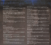 BIOHAZARD 6 ORIGINAL SOUNDTRACK booklet - page 17