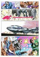 BIO HAZARD 2 VOL.44 - page 9